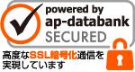 高度なSSL暗号化通信を実現しています