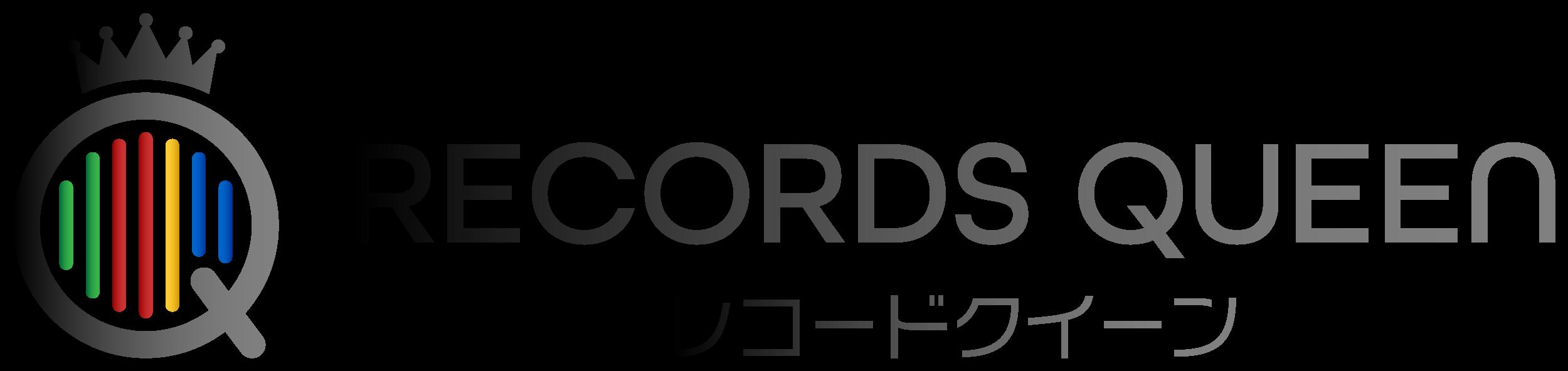 RECORDS QUEEN(レコードクイーン)